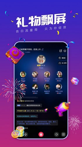 小白语音app官方下载