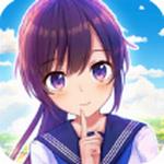 樱花高校女生模拟器