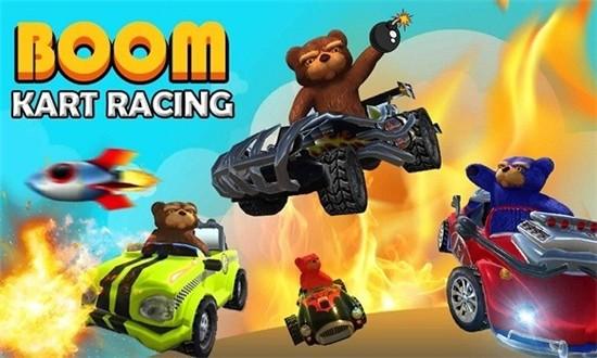 熊熊卡丁车赛最新版下载