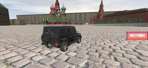 俄罗斯漂移模拟器下载