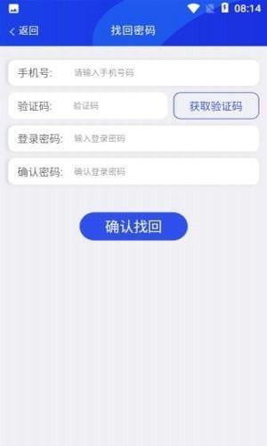 微元素app破解版