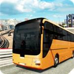 巴士山地驾驶模拟器