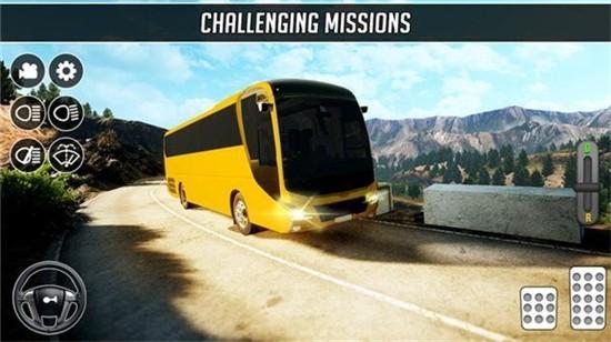 巴士山地驾驶模拟器手机破解版下载