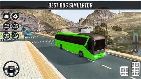 巴士山地驾驶模拟器手机破解版