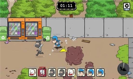 森特里警察局游戏