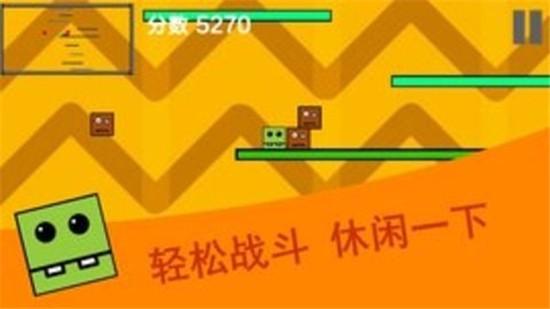 乱斗方块游戏下载