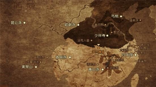 大江湖之苍龙与白鸟手机版下载