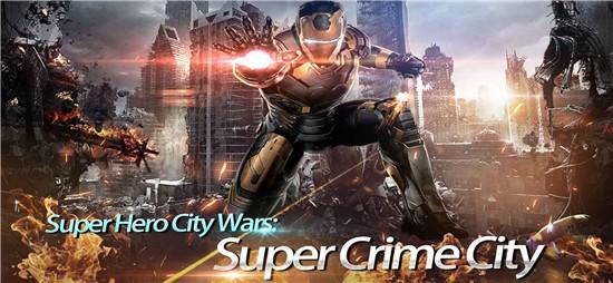 钢铁侠机器人英雄破解版下载