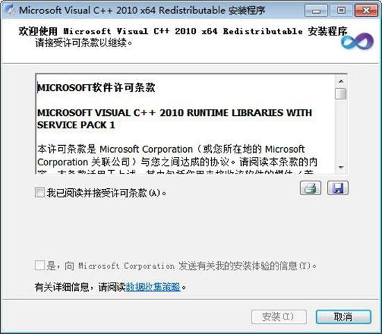 VC++2010下载地址