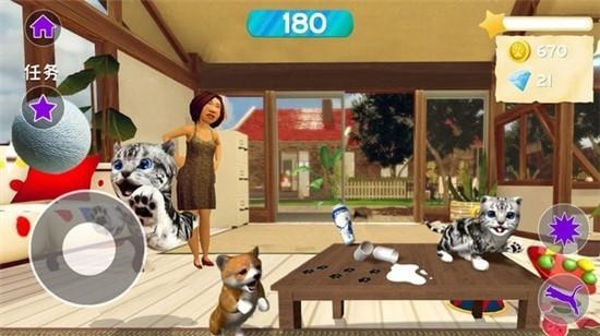 猫狗拆家派对游戏