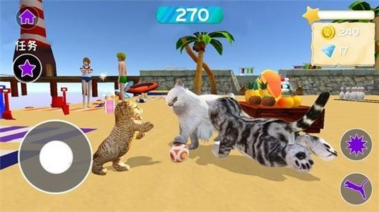 猫狗拆家派对游戏下载