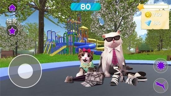 猫狗拆家派对安卓手机版
