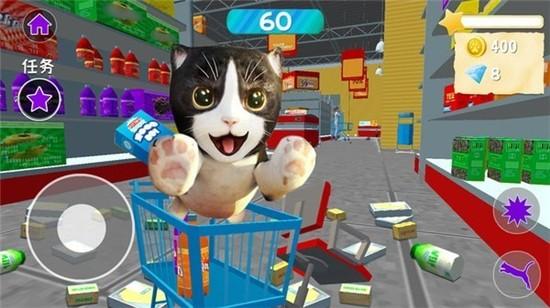 猫狗拆家派对安卓手机版下载