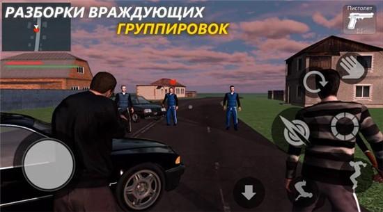 俄罗斯司机游戏破解版下载