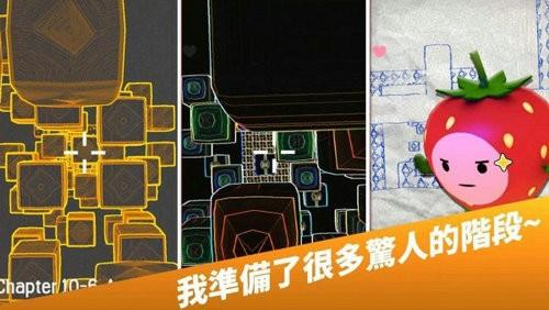 蹦极大师官网版下载