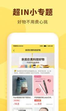 熊猫优选app网站