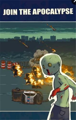 死亡威胁僵尸战争