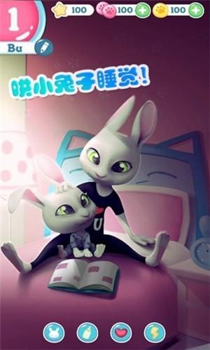 迷你托卡宠物世界中文破解版