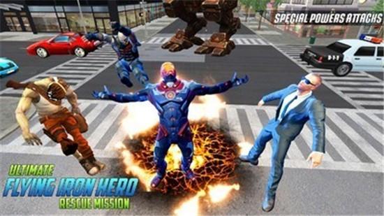 钢铁侠游戏手机版下载