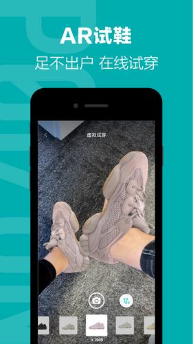 得物app官方版下载