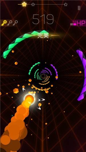 跳跳球3D无限钻石版下载