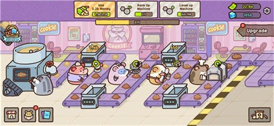 仓鼠饼干工厂游戏
