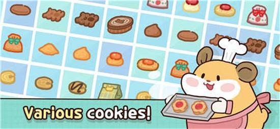 仓鼠饼干工厂安卓最新版下载
