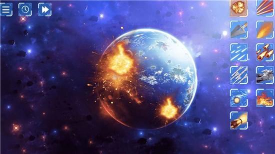 星球毁灭模拟器汉化破解版