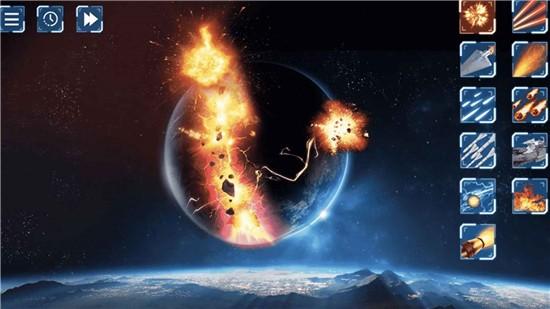 星球毁灭模拟器汉化版