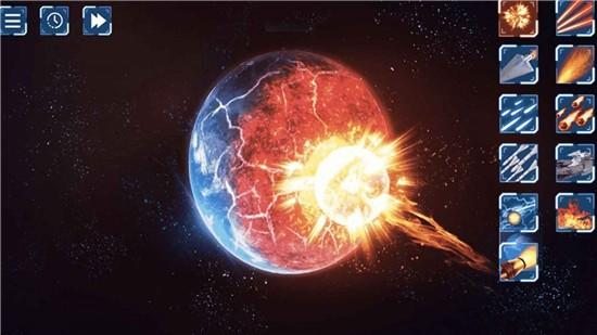 星球毁灭模拟器汉化版下载