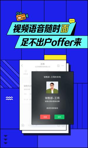 智联招聘网最新招聘2021