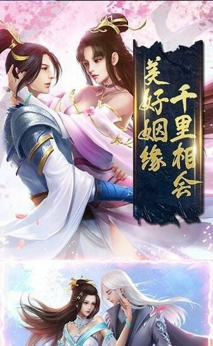 地藏诛神录官网最新版
