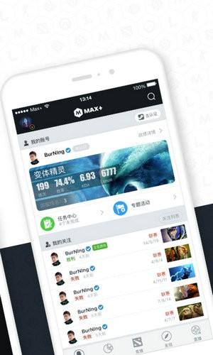 max+官网下载