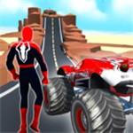 超级英雄超级坡道汽车特技