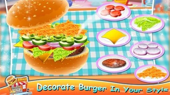 比萨汉堡烹饪大师破解版下载