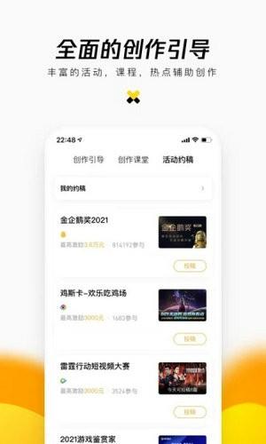 企鹅号自媒体app下载
