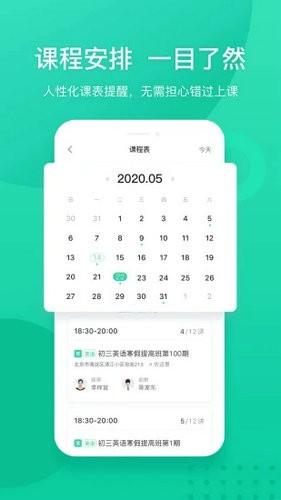 新东方app下载官网版
