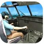 航空学校模拟器 v0.8