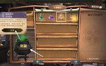 哈利波特魔法觉醒怎么进其他学院休息室 哈利波特魔法觉醒进其他学院休息室方法